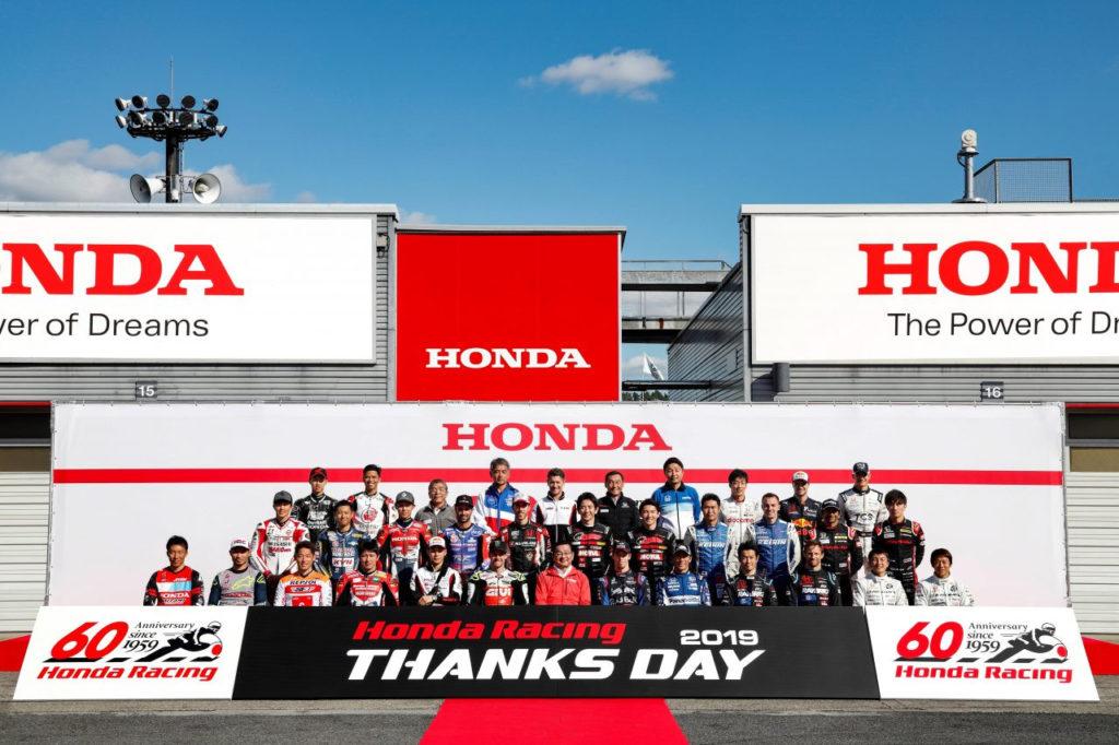 Honda Motor President Takahiro Hachigo (front row, center) with Honda racers. Photo courtesy of Honda Pro Racing.