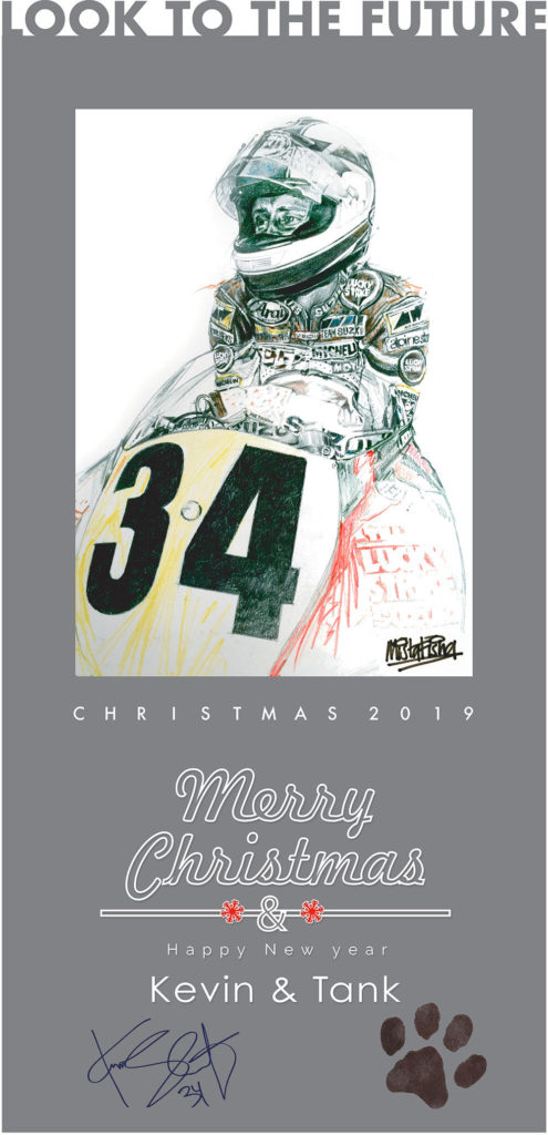 From Kevin Schwantz and Tank