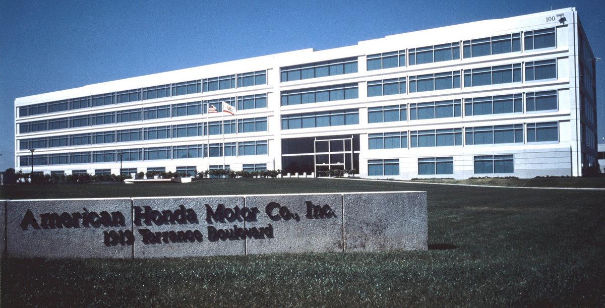 American Honda headquarters in Torrance, California. Photo courtesy of American Honda.