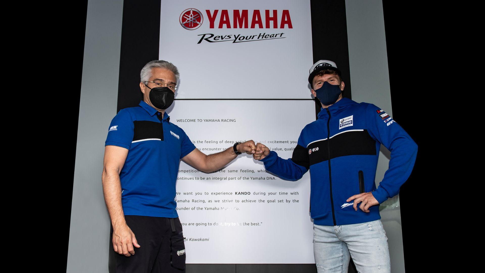 American Garrett Gerloff (right) with Andrea Dosoli, Road Racing Manager, Yamaha Motor Europe (right). Photo courtesy Yamaha Racing.